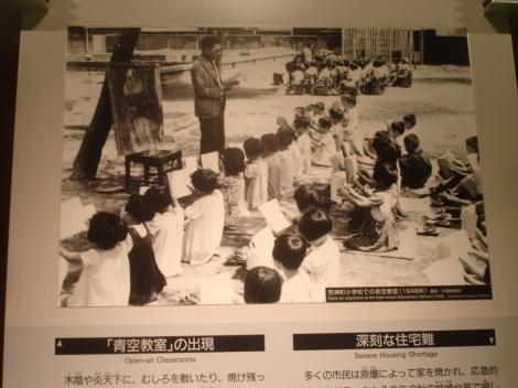 101 Hiroshima