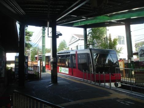 161 Hakone