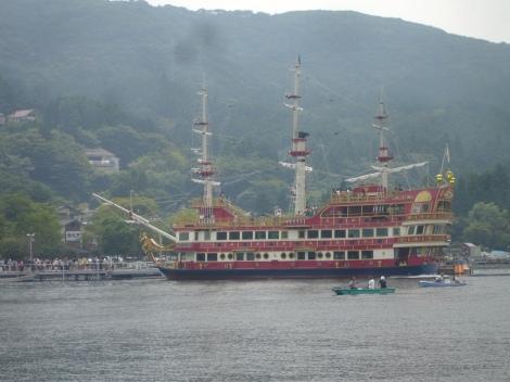 184 Hakone