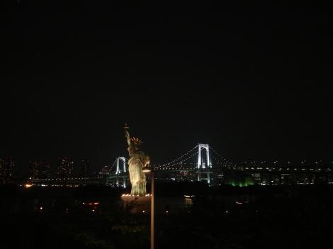 222 Tokyo