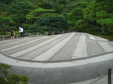 43 Kyoto