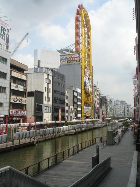 6 Osaka