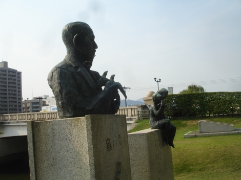 72 Hiroshima