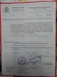 DSCN1378