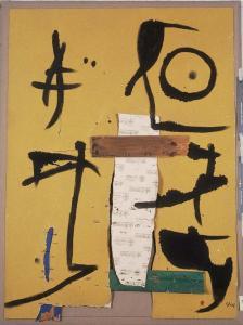 """""""Personnage, oiseaux, 1976"""""""